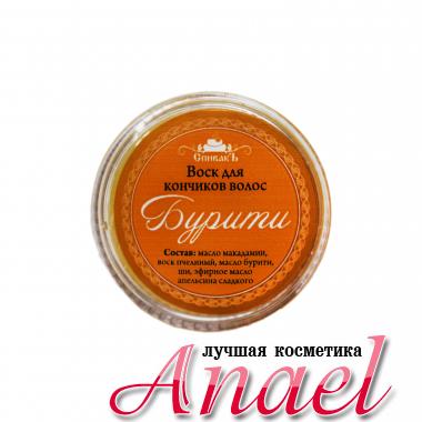 Спивакъ Воск для кончиков волос Бурити (15 мл)