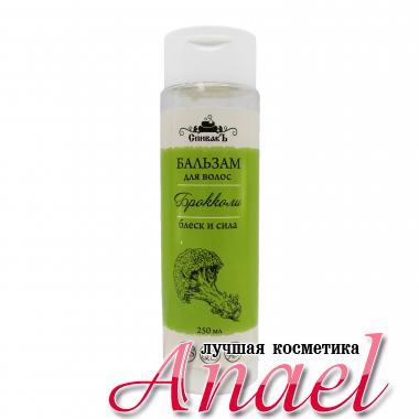 Спивакъ Бальзам для волос Брокколи (250 мл)
