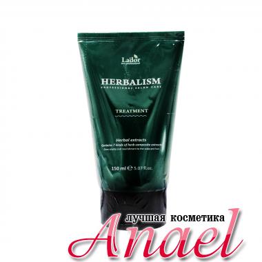 La'dor Маска для волос с травяным сбором Herbalism Treatment (150 мл)