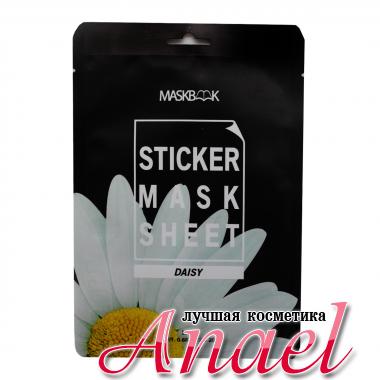 Maskbook Маска-стик для лица и тела с экстрактом маргаритки Sticker Mask Sheet Daisy (12 шт)