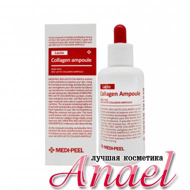 Medi-Peel Коллагеновая сыворотка с лактобактериями и аминокислотами Red Lacto Collagen Ampoule (70 мл)