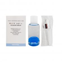 Medi-Peel Двухфазная увлажняющая сыворотка Blue Aqua Calming Ball Ampoule (50 мл)