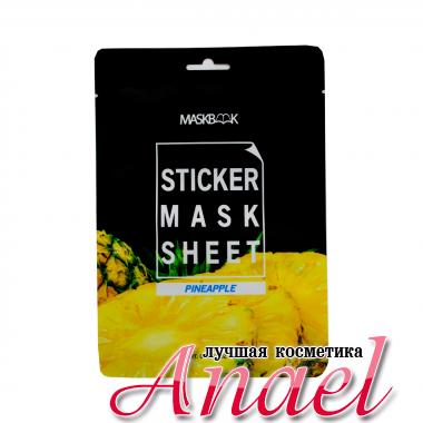 Maskbook Маска-стик для лица и тела с экстрактом ананаса Sticker Mask Sheet Pineapple (12 шт)