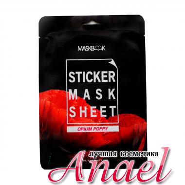 Maskbook Маска-стик для лица и тела с экстрактом опийного мака Sticker Mask Sheet Opium Poppy (12 шт)
