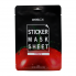 Maskbook Маска-стик для лица и тела с экстрактом помидора Sticker Mask Sheet Tomato (12 шт)