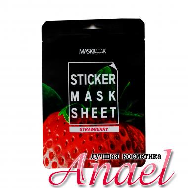 Maskbook Маска-стик для лица и тела с экстрактом клубники Sticker Mask Sheet Strawberry (12 шт)