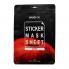 Maskbook Маска-стик для лица и тела с экстрактом яблока Sticker Mask Sheet Apple (12 шт)