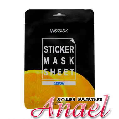 Maskbook Маска-стик для лица и тела с экстрактом лимона Sticker Mask Sheet Lemon (12 шт)