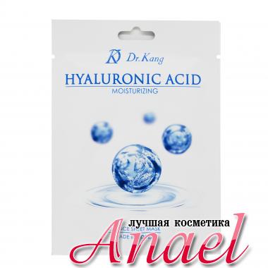 Dr. Kang Увлажняющая тканевая маска с гиалуроновой кислотой Hyaluronic Acid Moisturixing Essence Sheet Mask (21 мл)