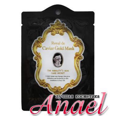 Frudia Омолаживающая маска с экстрактом икры и золотом Royal De Caviar Gold Mask (20 мл)