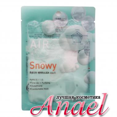 Frudia Обновляющая кремовая маска для лица Air Mask 24 Snowy (25 мл)