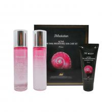 JMsolution Набор для сияния кожи с муцином улитки Active Pink Snail Brightening Skin Care Set Prime (3 предмета)
