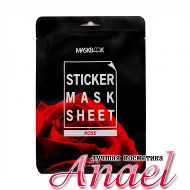 Maskbook Маска-стик для лица и тела с экстрактом розы Sticker Mask Sheet Rose (12 шт)