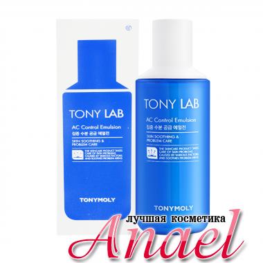 Tonymoly Увлажняющая эмульсия против акне AC Control Emulsion (160 мл)