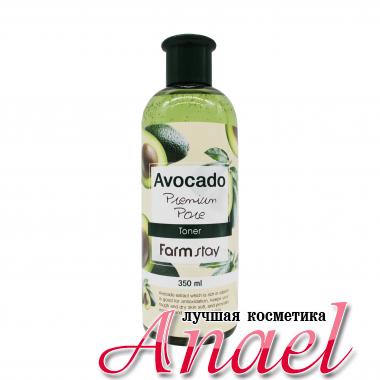 Farm Stay Увлажняющий тонер c экстрактом авокадо Avocado Premium Pore Toner (350 мл)