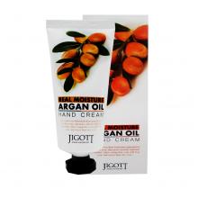 Skinine Jigott Крем для рук с аргановым маслом «Настоящее увлажнение» Real Moisture Argan Oil Hand Cream (100 мл)