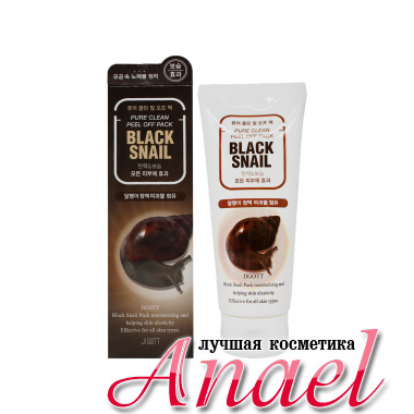 Skinine Jigott Очищающая маска-плёнка с муцином черной улитки Black Snail Pure Clean Peel Off Pack (180 мл)