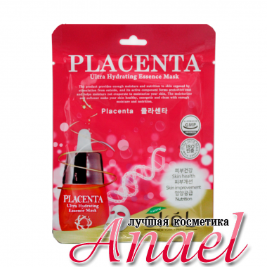 Ekel Ультра-увлажняющая тканевая маска с экстрактом плаценты Placenta Ultra Hydrating Essence Mask (25 мл)