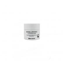 Mizon Очищающий бальзам миниатюра Cicaluronic Cleansing Balm (7 мл)
