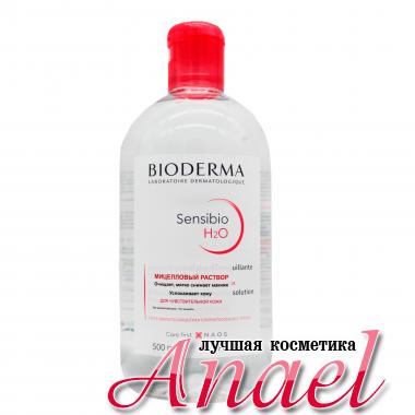 Bioderma Мицеллярная вода Сенсибио для чувствительной кожи Sensibio H2O (500 мл)