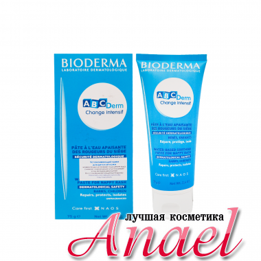 Bioderma Успокаивающий крем для детской кожи ABC Derm Chang Intensive (75 мл)
