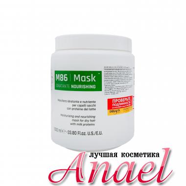Dikson Увлажняющая и питательная маска для сухих волос с протеинами молока M86 Mask Idratante Nourishing (1 литр)