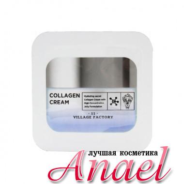 11 Village Factory Пробник увлажняющего антивозрастного коллагенового крема для лица Collagen Cream