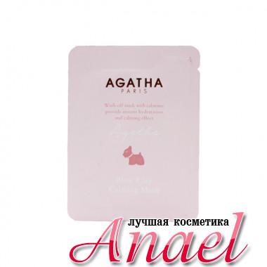 Agatha Пробник успокаивающей очищающей маски с белой глиной для лица Blanc Clay Calming Mask