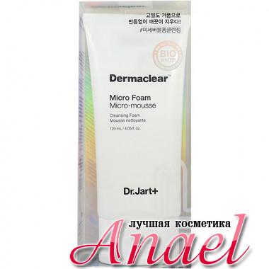 Dr. Jart+ Гипоаллергенная увлажняющая очищающая пенка для чувствительной кожи Dermaclear Micro Foam Vegan (120 мл)
