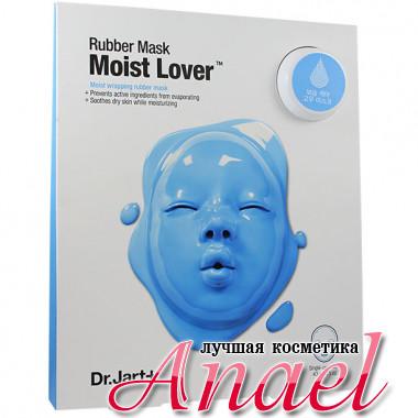 Dr. Jart+ Двухшаговая ультраувлажняющая листовая альгинатная маска Hydration Lover Rubber Mask (43 гр)