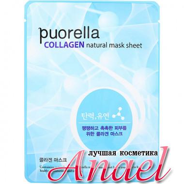 Puorella Антивозрастная восстанавливающая тканевая маска с коллагеном Collagen Natural Mask Sheet (1 шт)