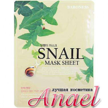 Baroness Антивозрастная восстанавливающая тканевая маска с улиточным муцином Snail Mask Sheet (1 шт)