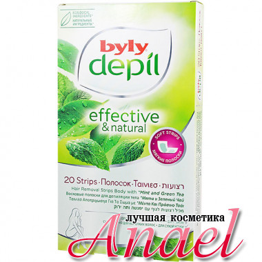 Byly Depil Восковые полоски для депиляции тела с экстрактами мяты и зеленого чая Hair Removal Strips Body (20 шт)