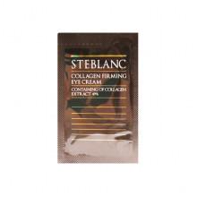 Steblanc Пробник коллагенового подтягивающего крема для контура глаз Collagen Firming Eye Cream
