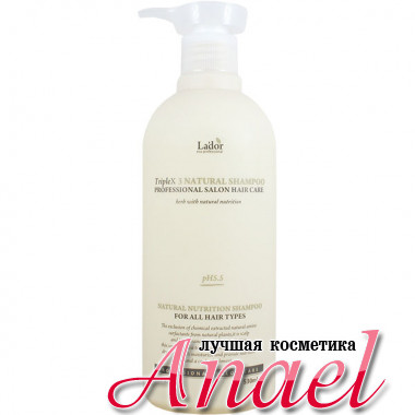 La'dor Органический шампунь TripleX 3 Natural Shampoo (530 мл)