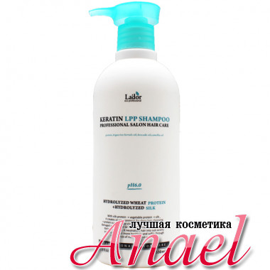 La'dor Бессульфатный кератиновый шампунь с аргановым маслом Keratin LPP Shampoo (530 мл)