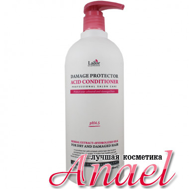 La'dor Защитный кондиционер для сухих поврежденных волос Damaged Protector Acid Conditioner (900 мл)