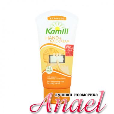 Kamill Экспресс-крем с ромашкой и бисабололом для рук и ногтей Express Hand & Nail Cream Vegan (75 мл)