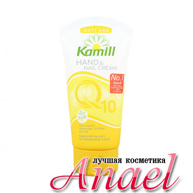 Kamill Антивозрастной крем для рук с коэнзимом Q10 и UV-фильтром Anti-age Hand and Nail Cream (75 мл)