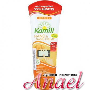 Kamill Экспресс-крем с ромашкой и бисабололом для рук и ногтей Express Hand & Nail Cream Vegan  +33 % (100 мл)