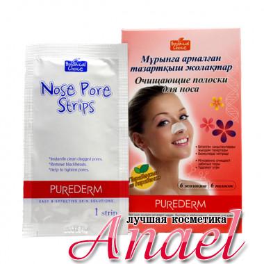 Purederm Очищающие полоски для носа Botanical Choice (1 уп х 6 шт)