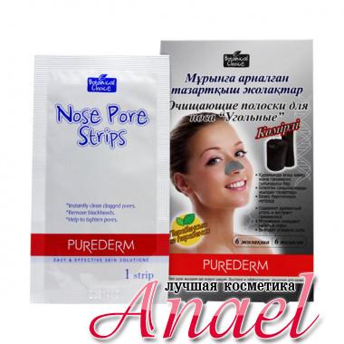Purederm Очищающие полоски для носа «Угольные» Botanical Choice (1 уп х 6 шт)