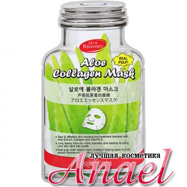 Purederm Увлажняющая тканевая маска для лица с алоэ и коллагеном Aloe Collagen Mask (1 шт х 18 гр)