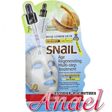Purederm Двухшаговая антивовозрастная маска для лица Age Regenerating Multi-step Treatment (2 гр + 23 гр)