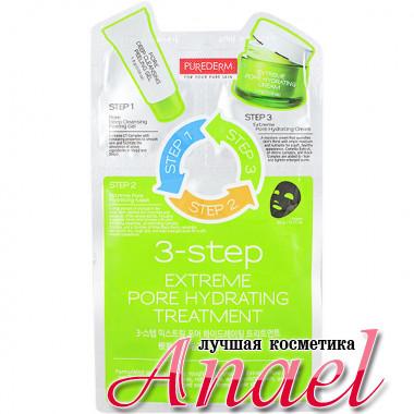Purederm Трехшаговая маска для пор 3-step Extreme Pore Hydrating Treatment (25 гр)