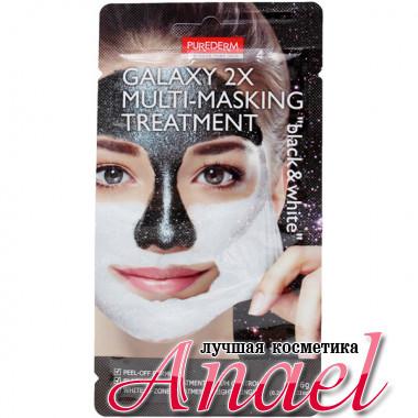 Purederm Комбинированная маска-пленка «Черная и белая» для лица Galaxy 2X Multi-Masking Treatment «Black & White» (2 х 6 гр)