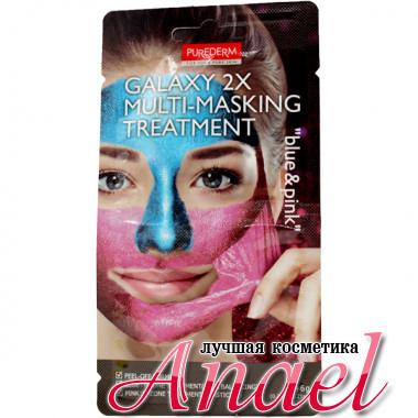 Purederm Комбинированная маска-пленка «Голубая и розовая» для лица Galaxy 2X Multi-Masking Treatment «Blue & Pink» (2 x 6 гр)
