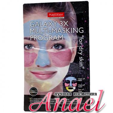 Purederm Комбинированная мульти-маска для сухой кожи лица Galaxy 3X Multi-Masking Program (3 х 5 гр)