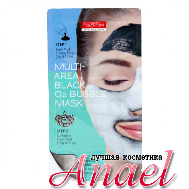 Purederm Комбинированная маска с черной глиной и активным кислородом для лица Multi-Area Black O2 Bubble Mask (1 шт)
