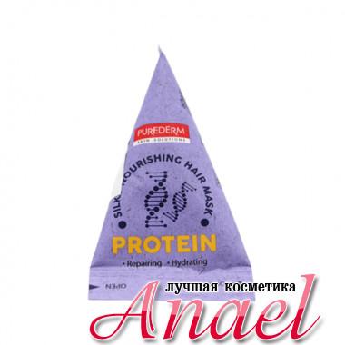 Purederm Питающая восстанавливающая маска-пирамидка для волос «Протеин» Silky Nourishing Hair Mask «Protein» (20 гр)